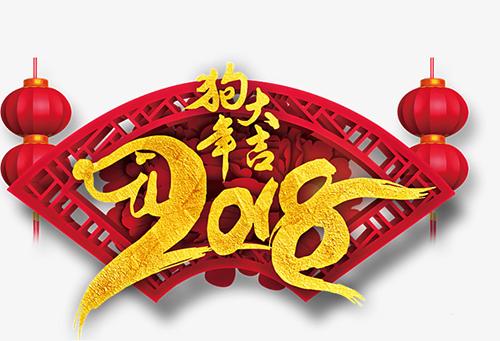 2018 熙悦教育春季课表